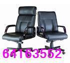 供应上海维修办公椅转椅