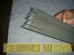 供应D507耐磨焊条