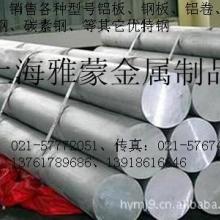 供应山东国标7075铝板 进口7075铝板供应商 免费送货图片