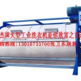 供应XGP系列工业洗衣机