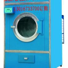 供应服装水洗机,烘干机,洗涤机械,洗涤设备 服装水洗机/烘干机