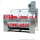 供应工业洗衣机,泰州工业洗衣机报价,工业洗衣机价格