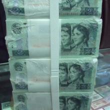 供应收购纸币钱币金银币纪念币邮票18627817623批发