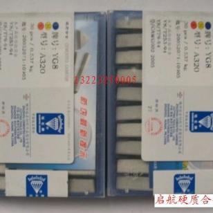 襄樊YG6-A320合金刀头非标定做图片