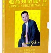 供应超高潜能CD