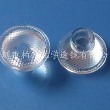 供应 50度LED透镜