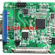 LVDS转VGA显示器图片