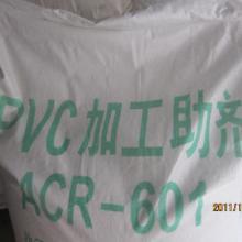 厂家直销PVC加工助剂ACR 加工改性剂ACR601/401价格