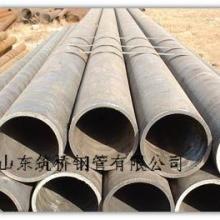 供应化工用钢管
