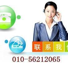 安格尔)╩AnGEL£安格尔╩广东中山安格尔热水器北京市售后维修电话批发