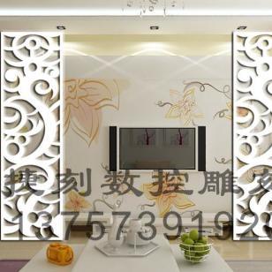 J13雕花板/镂空板/玄关隔断/背景墙图片