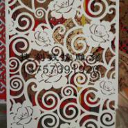 J58雕花板/镂空板/背景墙隔断烤漆图片