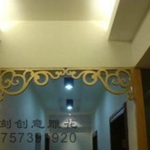 供应J39雕花板/镂空板/角花/密度板烤漆