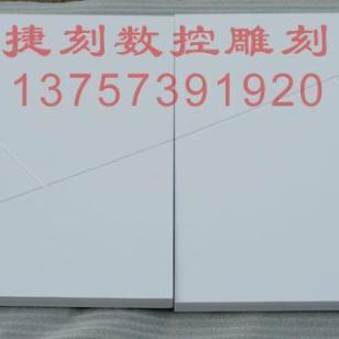 J76浴室柜门板雕花/镜框雕花/PVC图片