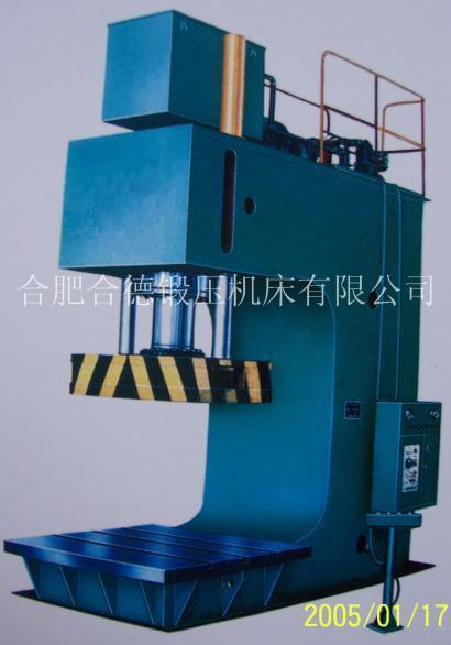 供应YH41-160单柱校正压装液压