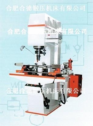 YH40系列精密校直液压生产厂家合肥锻压机床合肥合德锻压机床厂