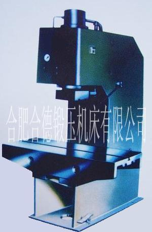 YH41-63单柱单柱校正压装液压机批发商合肥合德锻压机床厂