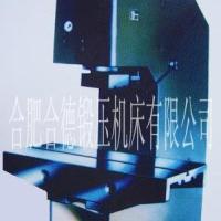 供应单柱液压机