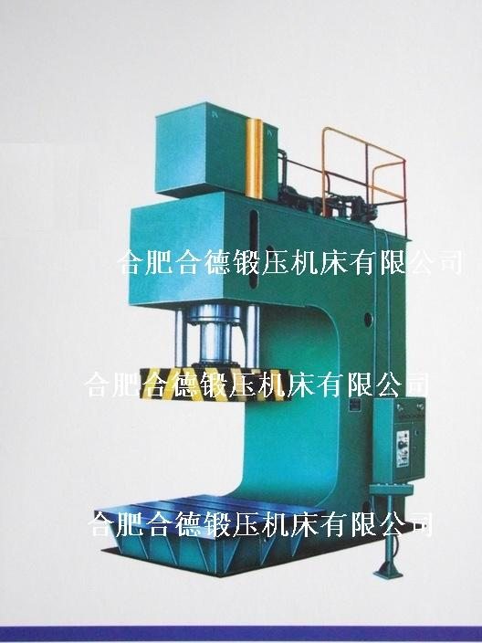 供应YH30-200单柱校正压装液压