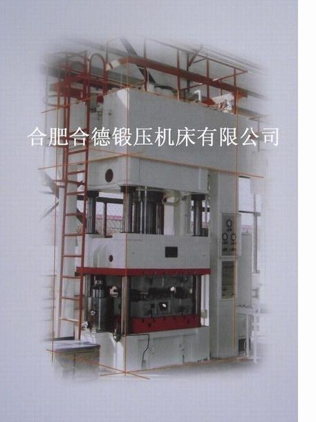锻压机床生产厂家合肥合德锻压机床有限公司