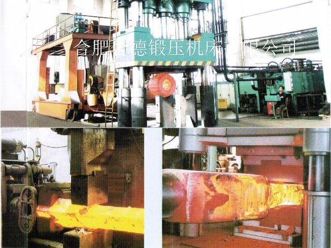 生产YH34系列锻造液压机的厂家合肥锻压机床合肥合德锻压机床厂