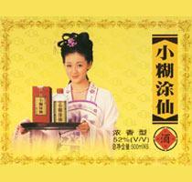 广州不干胶印刷/宣传单张设计印刷图片/广州不干胶印刷/宣传单张设计印刷样板图 (4)