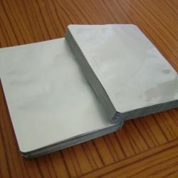 供應鋁箔袋