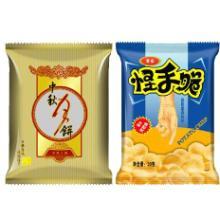 供应休闲食品包装袋