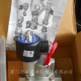 低价供应UNI-D台湾电磁阀