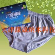 六合通脉纳米磁疗裤前列腺增生治疗图片