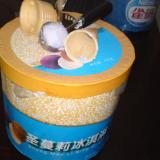 供应大桶冰淇淋   45元