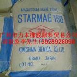 供应日本进口轻质氧化镁
