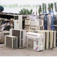 供应福州回收空调/家电回收市场龙抬头