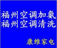 家用空调清洗现状调查(福州篇),福州空调清洗家用空调清洗现状调查