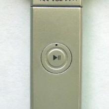 项链MP3
