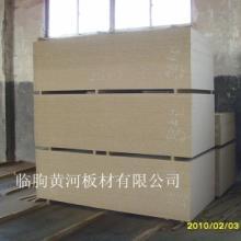 供应刨花板 刨花板厂家 刨花板厂家直销价 山东刨花板厂家