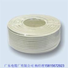 供应广东电线厂家国标电线