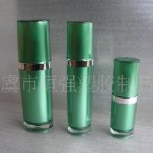 供应Y06球形亚克力膏霜瓶系列批发