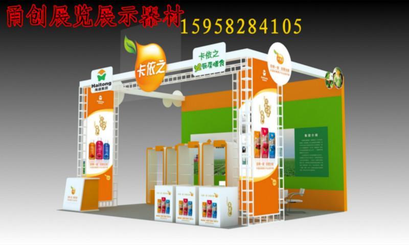宁波展览展示设计图片大全图片