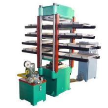 供应橡胶地砖硫化机_50T五板四层硫化机_橡胶地砖_五板四层橡胶硫化机
