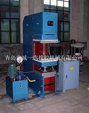 供应橡胶机械设备平板硫化机_鄂式平板硫化机