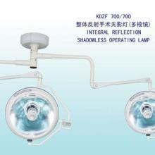 供应冷光手术无影灯-冷光手术无影灯冷光手术无影灯冷光手术无影灯