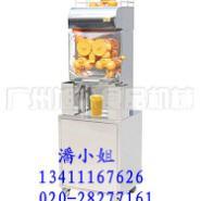 全自动榨橙汁机图片