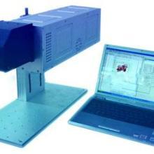 便协式CO2激光打标机激光切割机激光焊接机批发