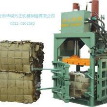 供应安徽立式废纸打包机/纸壳打包机/棉花打包机批发