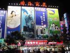 上海护栏管照明维修图片
