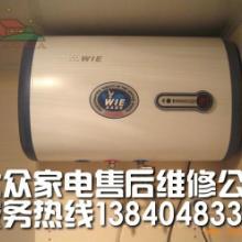 沈阳恒热热水器维修价格表