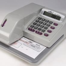 HL-2008支票打印机HL2008支票打印机
