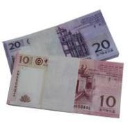 澳门回归十周年纪念钞百张连号图片