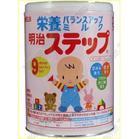 英国奶粉香港进口荷兰奶粉香港进销售